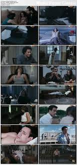 """فيلم ولد وبنت """" بدون اي حذف للكبار فقط نسخة dvdrip بحجم 310  - صفحة 3 Images?q=tbn:ANd9GcTvpeyiCwuFClL5NBoqXZBHKb21zakv8ws9pgtZj88H6LznD-Ytpw&t=1"""