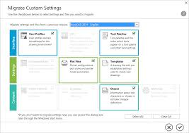 new in autocad 2017 migrate custom settings autocad