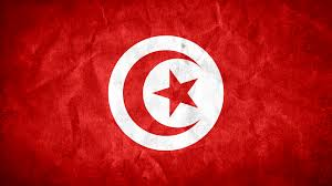 ��� ��� ���� , ������ ������� ���� , ��� ������ ���� ���� 2016 , Tunisia images?q=tbn:ANd9GcT