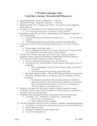 Eighth Grade Worksheets 8th Grade Language Arts Worksheets Mreichert Kids Worksheets