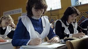 Какие экзамены сдают в 9 классе в Украине