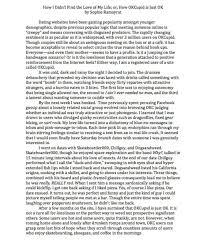 custom college admission essay College application essay help online college admission essay help