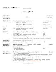 Basic Resume Examples Skills Cv Resume Sample Resume Cv Cover Letter
