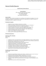 Sample Dental Hygienist Resume by Theatre Technician Cover Letter