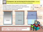 Помещение, где располагался Российский культурный центр, передадут львовским волонтерам