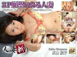 広山慶子 人妻斬り|UGJ.net