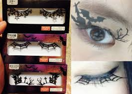 halloween lashes from the 100 yen store will add a bit of spook to