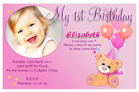 baby first birthday invitation card iidaemilia com