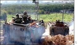 Exército de Israel volta a agir na Faixa de Gaza   BBC Brasil   BBC ...