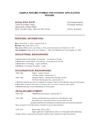 resume objective for student how to write a letter of application for college