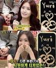 SNSD's Yoona reveals an embarassing story of how she ripped her pants