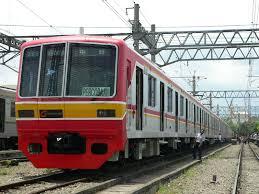 KRL Commuterline