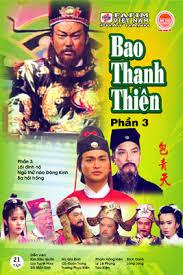 Bao Thanh Thiên Phần I