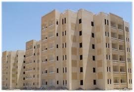 البدء الاف وحدة سكنية مدينة جديدة