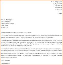 cover letter sales assistant   denial letter sample denial letter sample