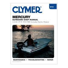 100 mercury outboard 300 hp repair manual coil cdm 30 300