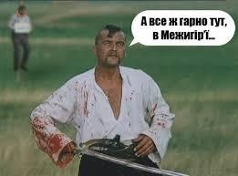 """Коммунисты и """"регионалы"""" не позволили Раде вернуть в Киев райсоветы, а также объединить должности мэра и главы Киевсовета - Цензор.НЕТ 3415"""