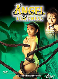 Angel of Darkness 4 1996