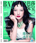 Zhao Wei graces BAZAAR Jewelry CCTV News - CNTV English english.cntv.cn