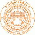 เอกสารแนวข้อสอบ กรมทางหลวงเปิดสมัครสอบบรรจุรับราชการ 40 อัตรา 2557