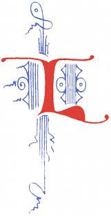 كولكشن للجوال 2013 رمزيات للجوال
