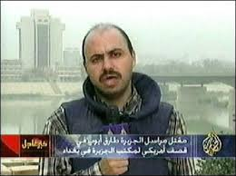 Al Jazeera : 21st centurys