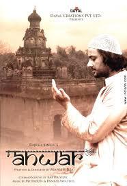 film Anwar