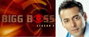 (8 Jan) Bigg Boss (Season 4) [Grand Finale]