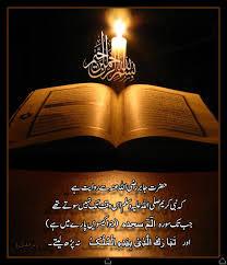منتدى القصص الإسلامية