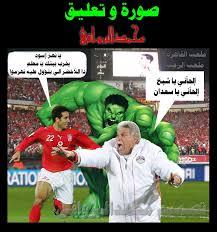 المنتخب الجزائري 1a2omlul200911511630u5e7cemx