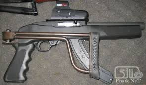 اسلحة غريبة ونادرة dohaup_1504441629.jpg