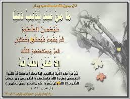 image deny Islamic105-sooar_org.jpg