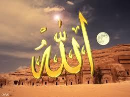 رمزيات اسلاميه 2442009-101603PM