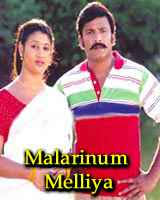Malarinum melliya - Tamil Movie Online