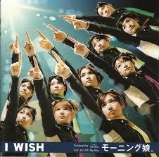 morning musume desde el principio 606px-I_Wish_CD_cover