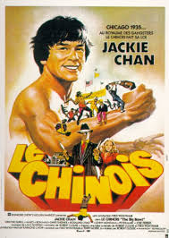 Le Chinois (1980)