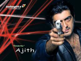 Janaa - Ajith [HQ DVD]   - Watch-Online-Tamil -Movies