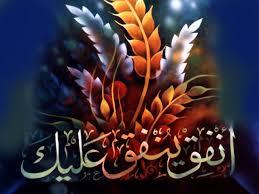 اروع الصور الاسلامية @ من عمرالسمهودى 038