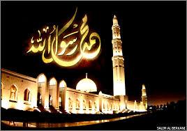 الموسوعه الاسلاميه - ومنوعات اسلاميه