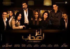 منتدى الافلام العربيه