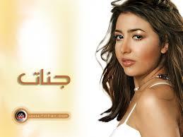 قسم  الأغاني العربية