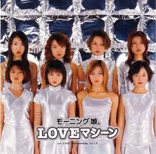 morning musume desde el principio 605px-Momusu_single_Love_Machine_ESB_cover