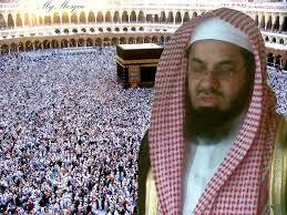 SHEIKH DR SU'UD BIN IBRAHIM AL-SHURAYM