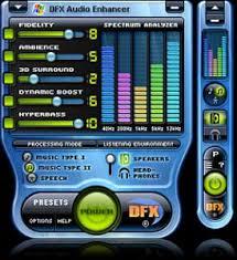 منتدي برامج الصوت