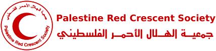 منتدى الهلال الاحمر الفلسطيني