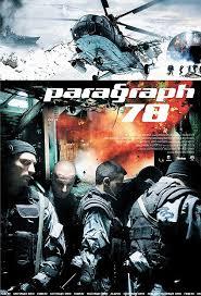 film Paragraph 78