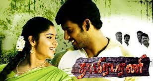 Thamirabarani - [HQ DVD]   -Watch-New -Tamil-Movies-online