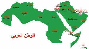 منتدى القوانين العربيه