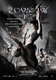 فيلم الاكشن والمغامرة Bang Rajan 2 2010 مترجم | مشاهدة مباشرة online