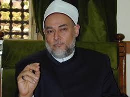 Sheikh 'Ali Jum'ah